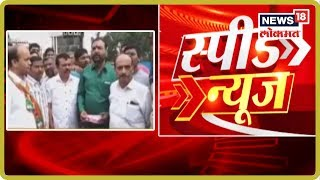 Evening Top Headlines | Marathi News | Speed News | 14 Sept 2019