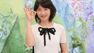 田中美佐子さん~バラエティ傑作選 田中美佐子 検索動画 3
