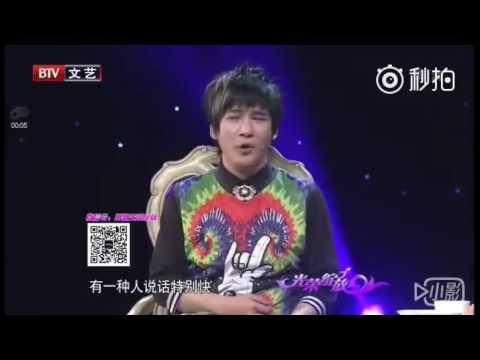 [ENG] LuHan The Beijinger