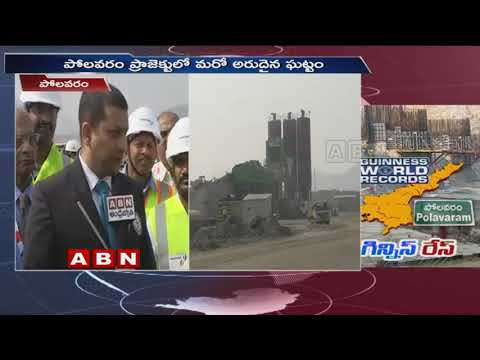 Polavaram Project to Gain World Record Once Again  | Fasten Of Project Works | ABN Telugu
