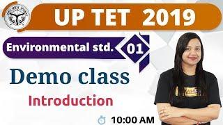 Class-01| UP TET  2019| Environmental std.|Introduction  |Demo class| By Amrita Mam