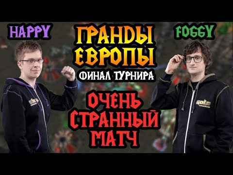 Happy (UD) Vs Foggy (NE). Лучницы против мертвецов. Cast #156 [Warcraft 3]