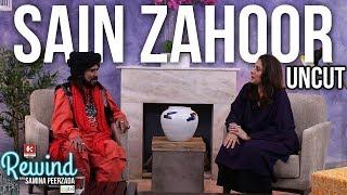 Sain Zahoor on Rewind with Samina Peerzada | Full Episode | Musical Journey