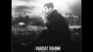 Vahdat Rahimi - Noghte Zaf - RADIO JAVAN Present OFFICIAL AUDIO 2016 وحدت رحیمی - نقطه ضعف