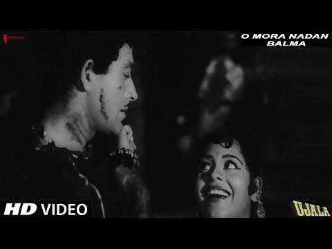 O Mora Nadan Balma | Lata Mangeshkar | Ujala | Raaj Kumar | Shankar Jaikishan