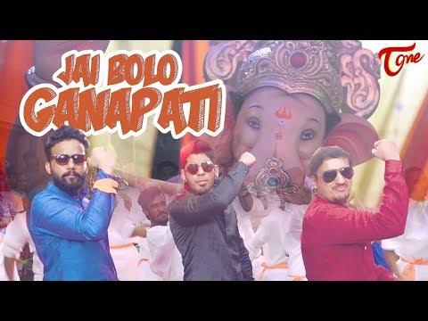 JAI BOLO GANAPATI - MC MIKE, MC UNEEK, KRISHNA CHAITANYA | Ganesh Song 2018 | TeluguOne