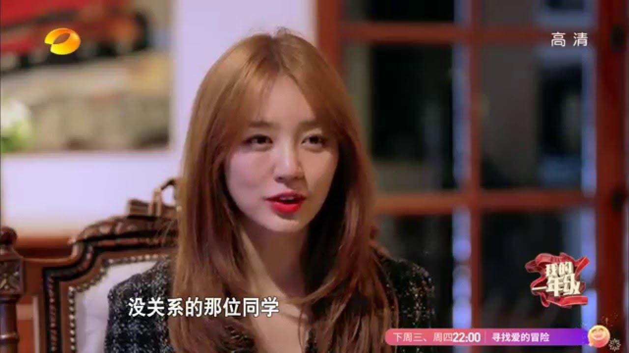 Eun-hye Yun Nude Photos 27