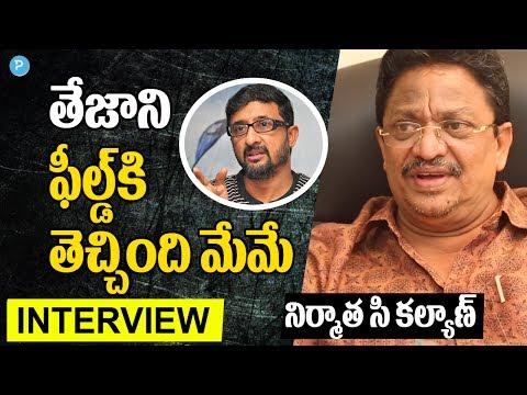 Producer C.Kalyan Controvercial Comments on Director Teja    Telugu Popular TV