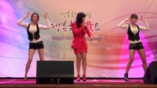 가수이애란 앓미운사람 2015년 2월 10일  행복한가요 영상감독 서석원