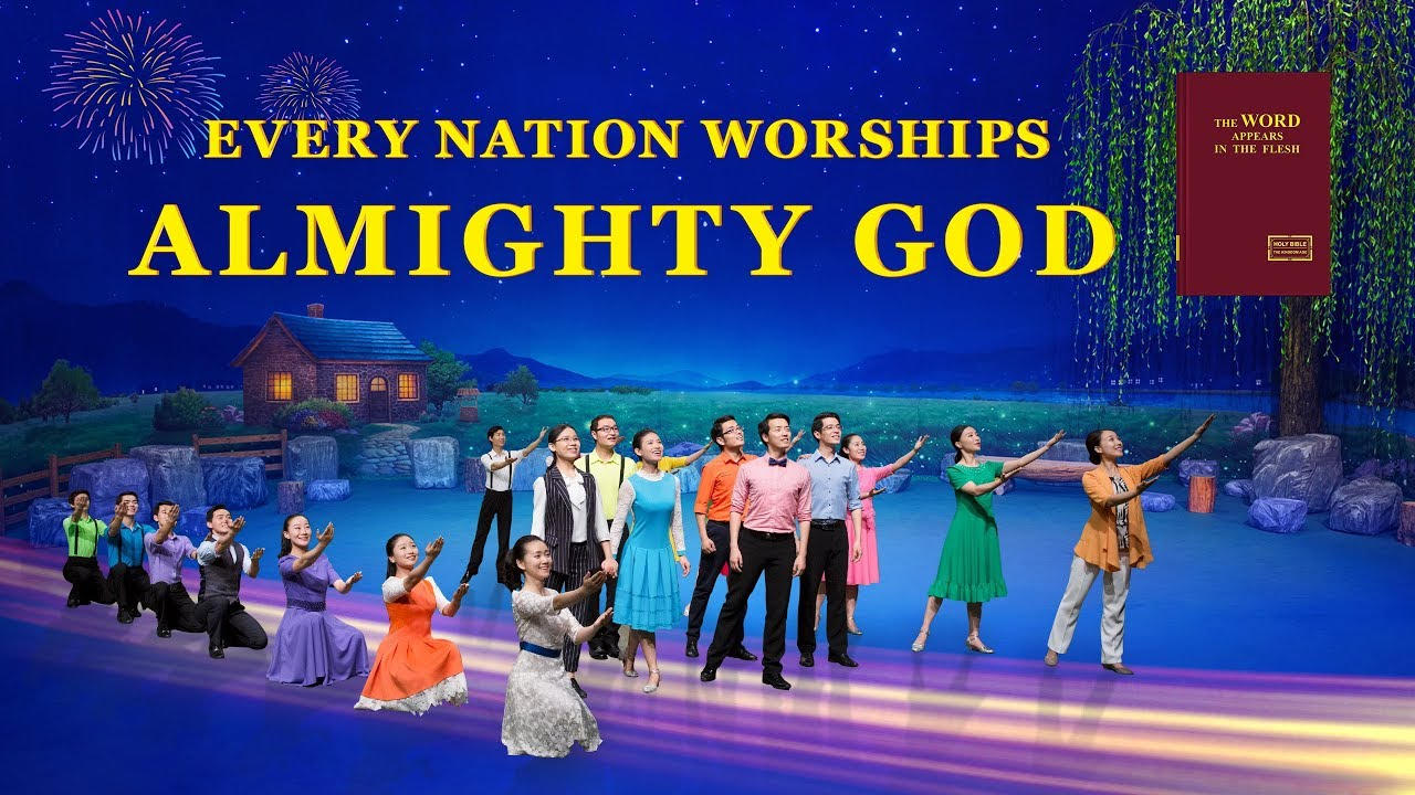 """Musical Drama """"Every Nation Worships Almighty God"""" (Trailer)   Praise Be to the Return of the Savior"""