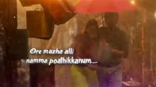 Bigil-unakaga lyric   Thalapathy  whatsapp status   New romantic status❤️💕