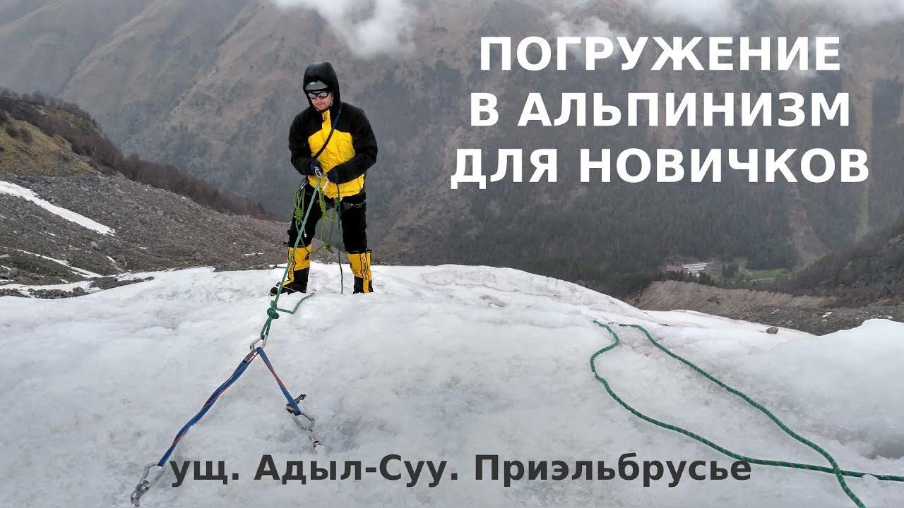 Как выбрать карабин. Рассказывает Владимир Молодожён. - YouTube