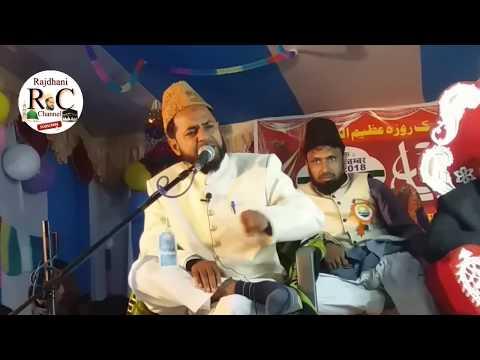 सीरत उन नबी By Maulana  Jarjees Ansari Hafizaullah New Taqreer Ranipatra purnea Bihar  part 1