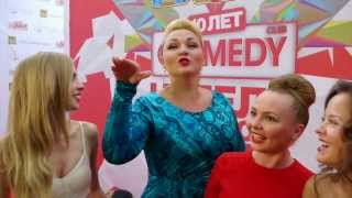 Comedy Club in Latvia 2013 (не для всех, 1 часть)