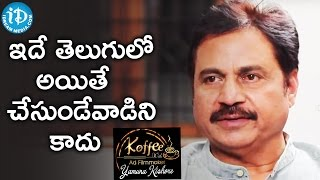 If It Is A Telugu Film I Would Have Not Acted In It - Nagineedu || Koffee With Yamuna Kishore