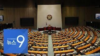 여야가 분석한 지역구 판세…민주 132석·통합 122석…