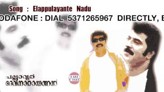 Pallavur Devanarayanan | Elappulayante Nadu | M.G.Sreekumar