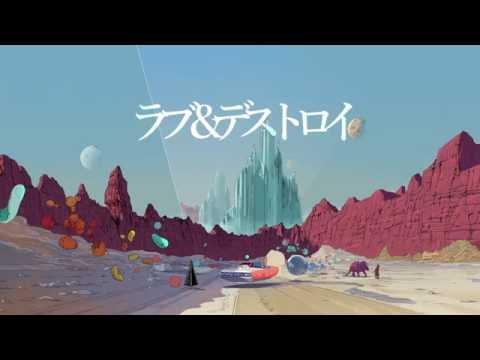 GUMI『ラブ&デストロイ』みやけ【 VOCALOID 新曲紹介】