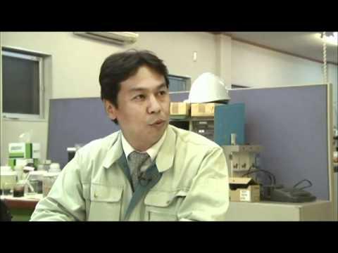 九州バイオマス発見ツアー株式会社フチガミ