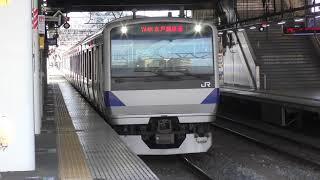 744M E531系 K453編成 水戸駅発車