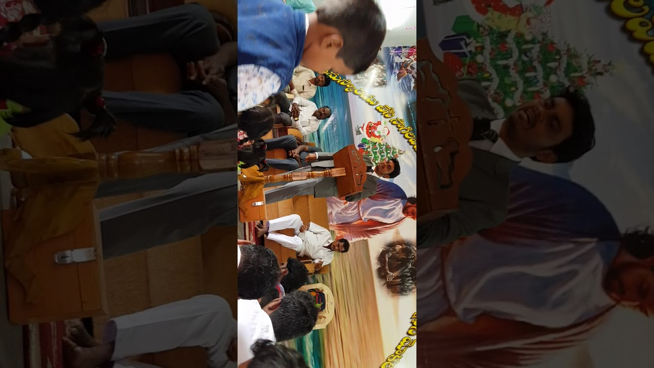 కులం ఎలా వచ్చింది/pastor James /Christmas message
