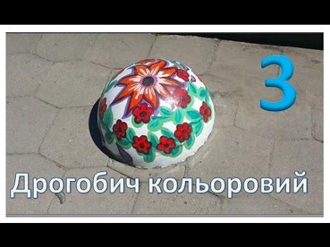Дрогобич кольоровий #Дрогобич,  #Drohobych