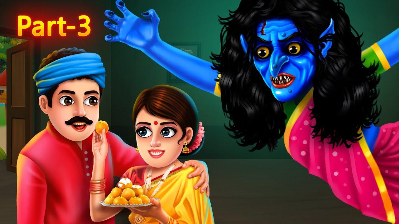 Download भूतिया दासी - Ghost Maid Hindi Story Part 3 | Hindi Kahaniya | Horror Kahaniya | Ghost Stories Hindi