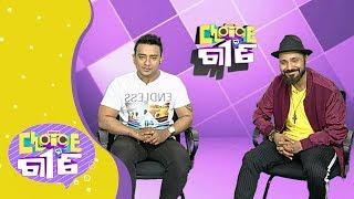 Choice Ra Gita | Suryan Choreographer, Dancer | You Choose We Play | Tarang Music