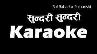 Sundari Sundari || सुन्दरी सुन्दरी || Full Karaoke with Lyrics || Bal Bahadur Rajbanshi