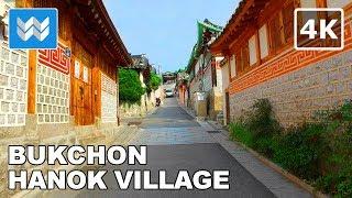 Walking around Bukchon Hanok Village in Seoul, South Korea 【4K】 🇰🇷