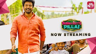 Namma Veettu Pillai | Tamil Movie 2019 | Full Movie on SunNXT | Sivakarthikeyan