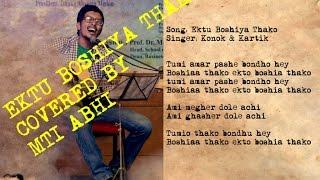 Ektu Boshiya Thako by Konok & Kartik  [Acoustic Guitar Cover]