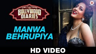 Manwa Behrupiya Video Song | Bollywood Diaries