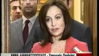 MEGA TV  MEGA ΓΕΓΟΝΟΤΑ   Διαμαντοπούλου   Παπαρήγα για την παιδεία   πολιτική 2