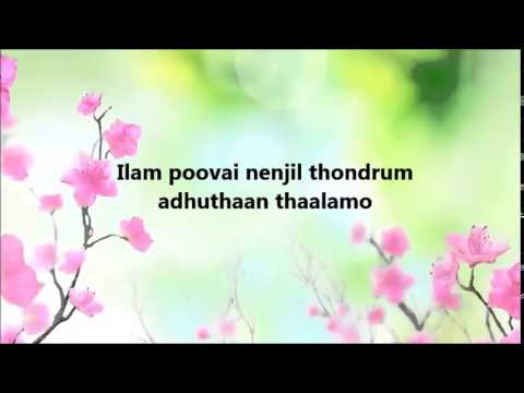 Putham puthu kalai - Alaigal oivathillai | Tamil karaoke songs with lyrics