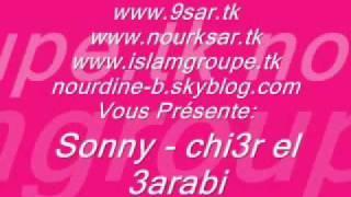 Sonny - chi3r el 3arabi