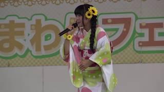 2017.7.30 「第26回野木町ひまわりフェスティバル」3日目「鈴木杏奈歌謡...