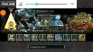 Metal slug attack- Batallas online /Tanque Espacial Amadeus\