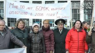 Митинг обманутых дольщиков в Петербурге
