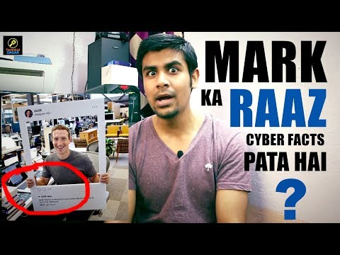 Mark Zuckerberg Ka Raaz ? | Cyber Security Facts | Facts About Passwords