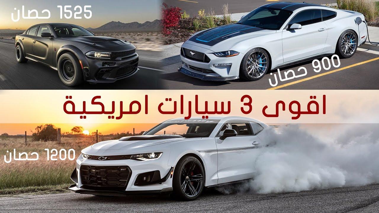 أبرز 3 سيارات في معرض SEMA في فيديو واحد