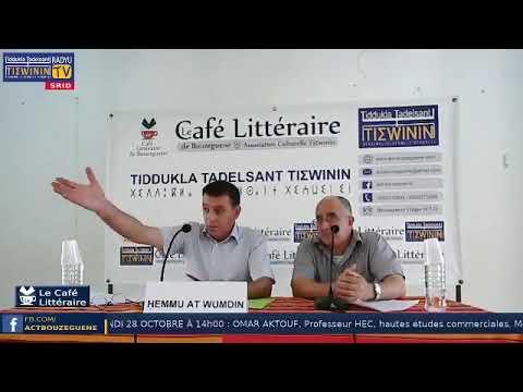 Le Café littéraire : Timlilit akked/Rencontre avec Ḥemmu At Wumdin