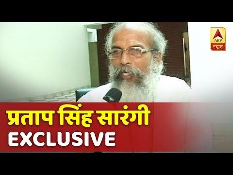 जानिए प्रताप सिंह सारंगी के बारे में जिन्हें लोग कहते हैं ओडिशा का मोदी | ABP News Hindi