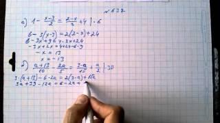 гдз №637 алгебра 7 класс Макарычев
