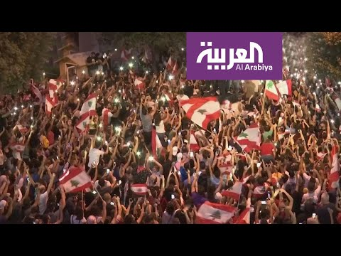 صباح العربية | لبنان.. مظاهرات فرح رغم الألم  - نشر قبل 6 ساعة