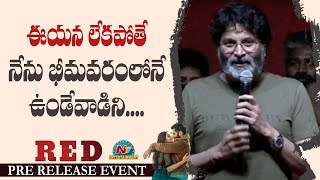 Trivikram Srinivas Emotional Speech @ RED Movie Pre Release Event | Ram Pothineni | NTV Ent