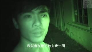 Publication Date: 2018-08-22   Video Title: 第四集 壆圍學校