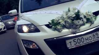 Свадьба в Твери. Виктория & Алексей