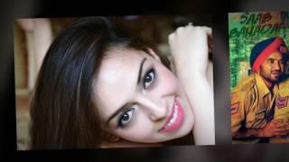 Gerha | Gedha |Saab Bahadar | Ammy Virk  | Sunidhi Chauhan | Latest Punjabi Song 2017 |