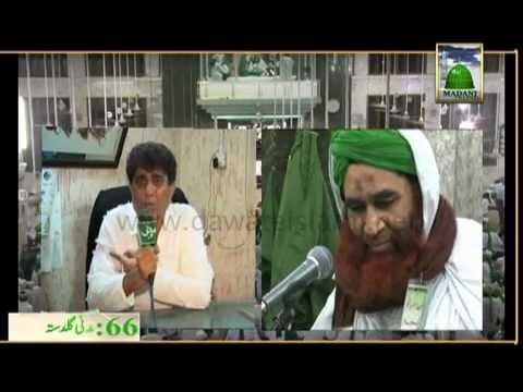 Islamic Question Answer of famous Media related People to Maulana Ilyas Qadri